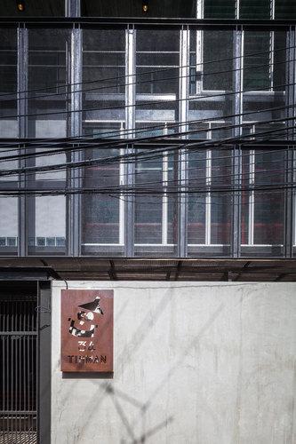 Junsekino — Tinman House
