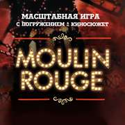 Mystery Play: Moulin Rouge