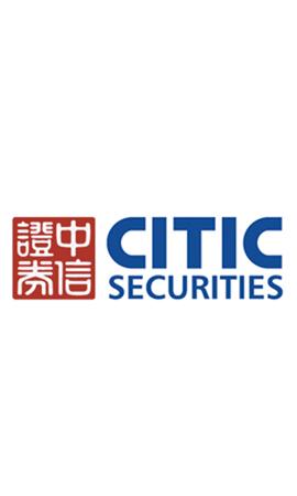 CITIC-Securities-Shanghai-2