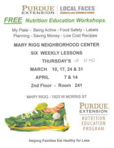 Purdue nutrition education