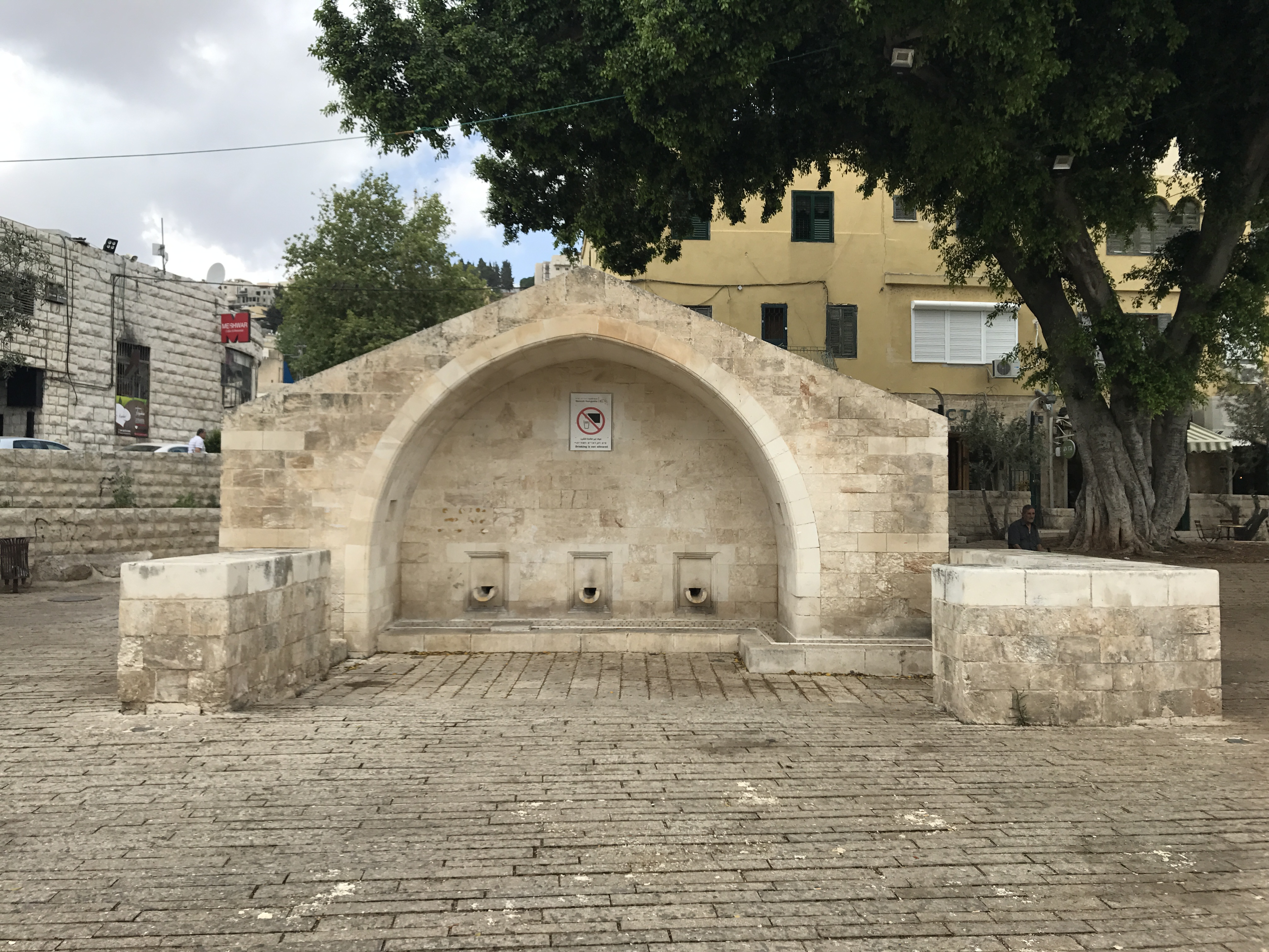 Mary's Well in Nazareth, Israel