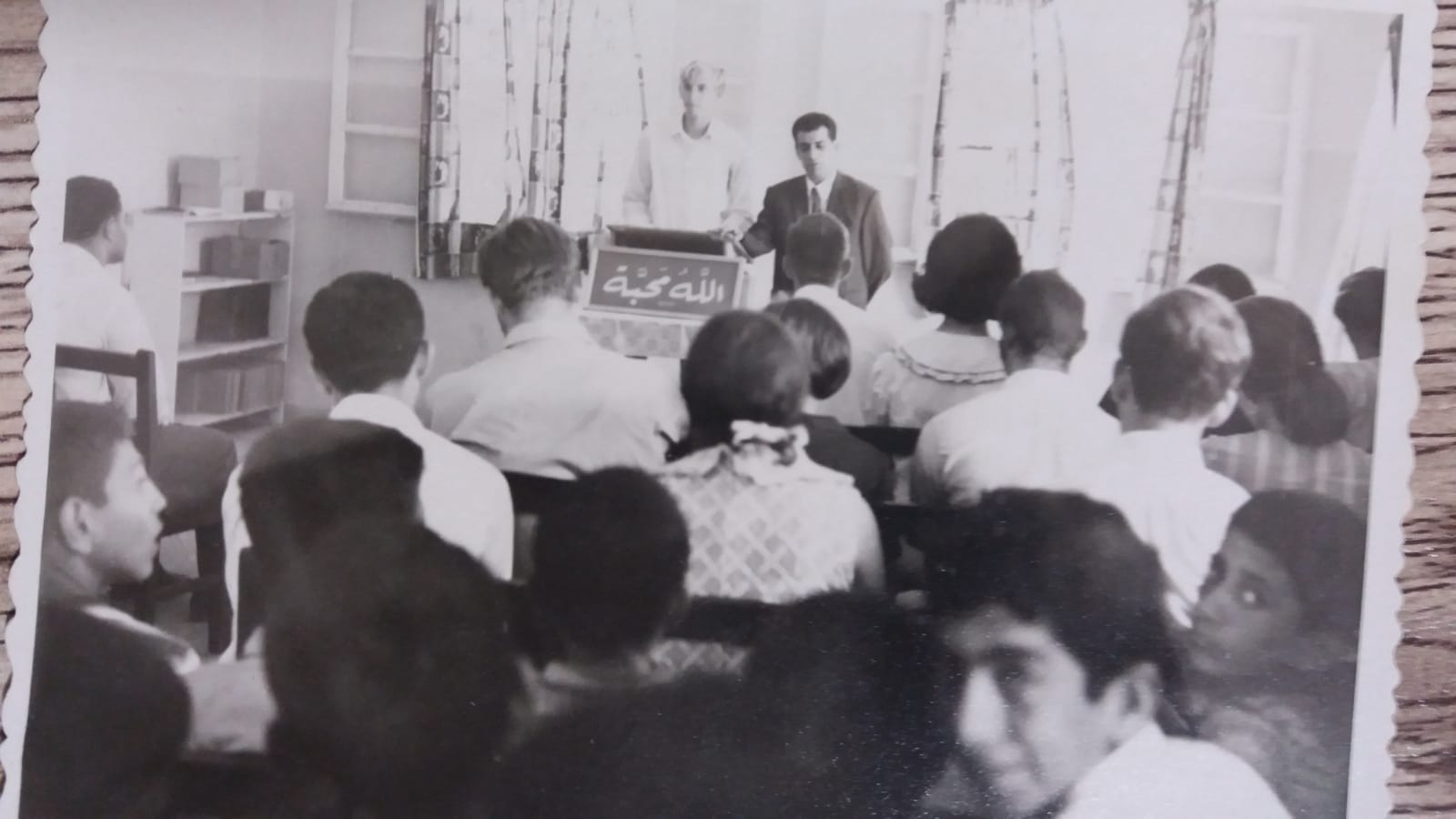 Sunday School at the church in Cana in the early days