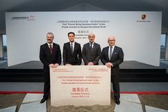 Helmut Broeker, CEO Porsche China; Lutz Meschke, Member of the Executive Board Finance and IT of Porsche AG; Matthias Müller, President and CEO of Porsche AG; Bernhard Maier, Member of the Executive Board Sales and Marketing of Porsche AG. Photo courtesy