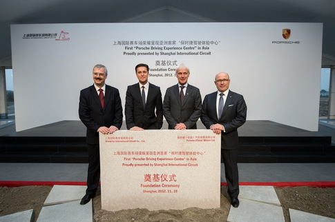 Porsche Experience Center construction starts in Shanghai 0