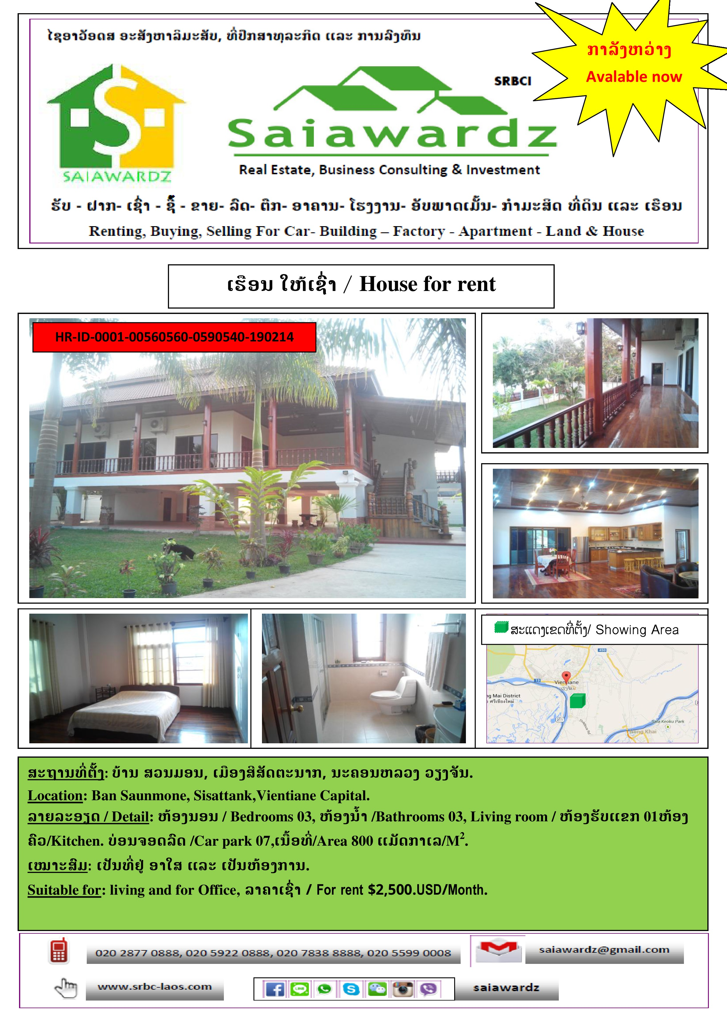 property in Laos
