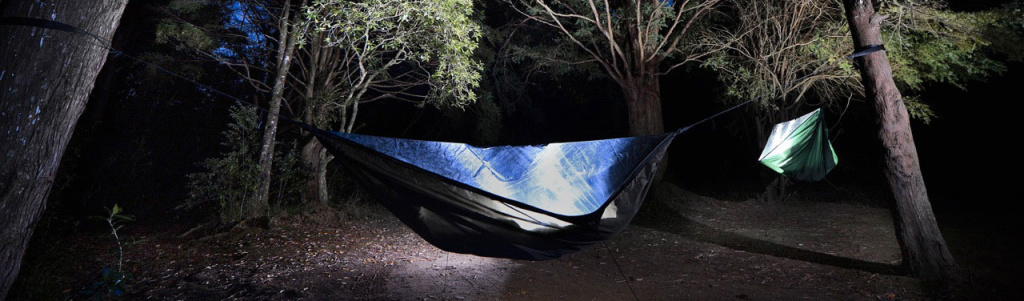 Settling in tip #7: Hammocks with a built-in mosquito net covering the top half. Photo by Melissa Nickerson