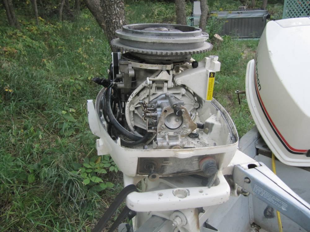 35 Hp Johnson Outboard Motor