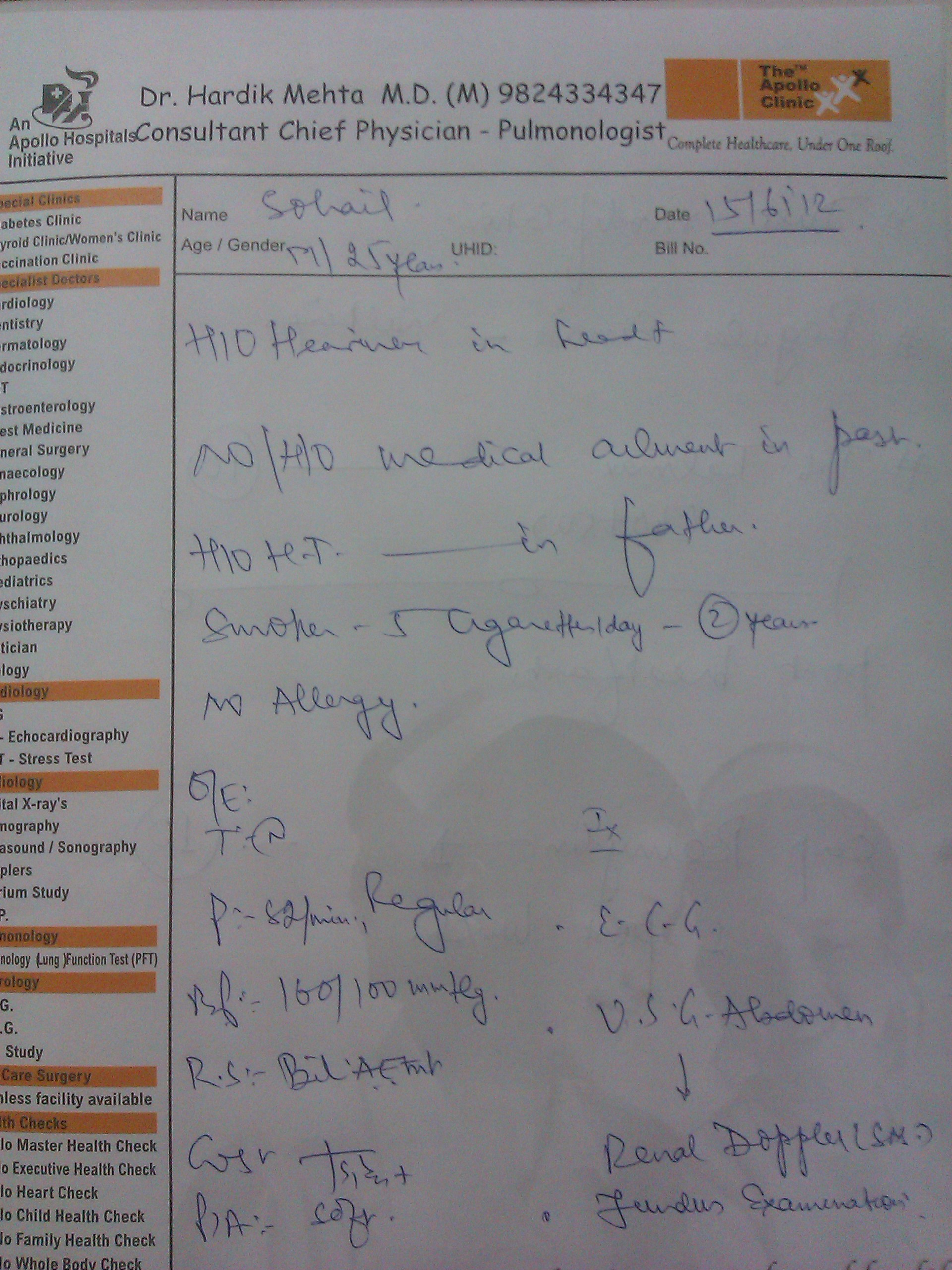 Prescription Page 1 of 2
