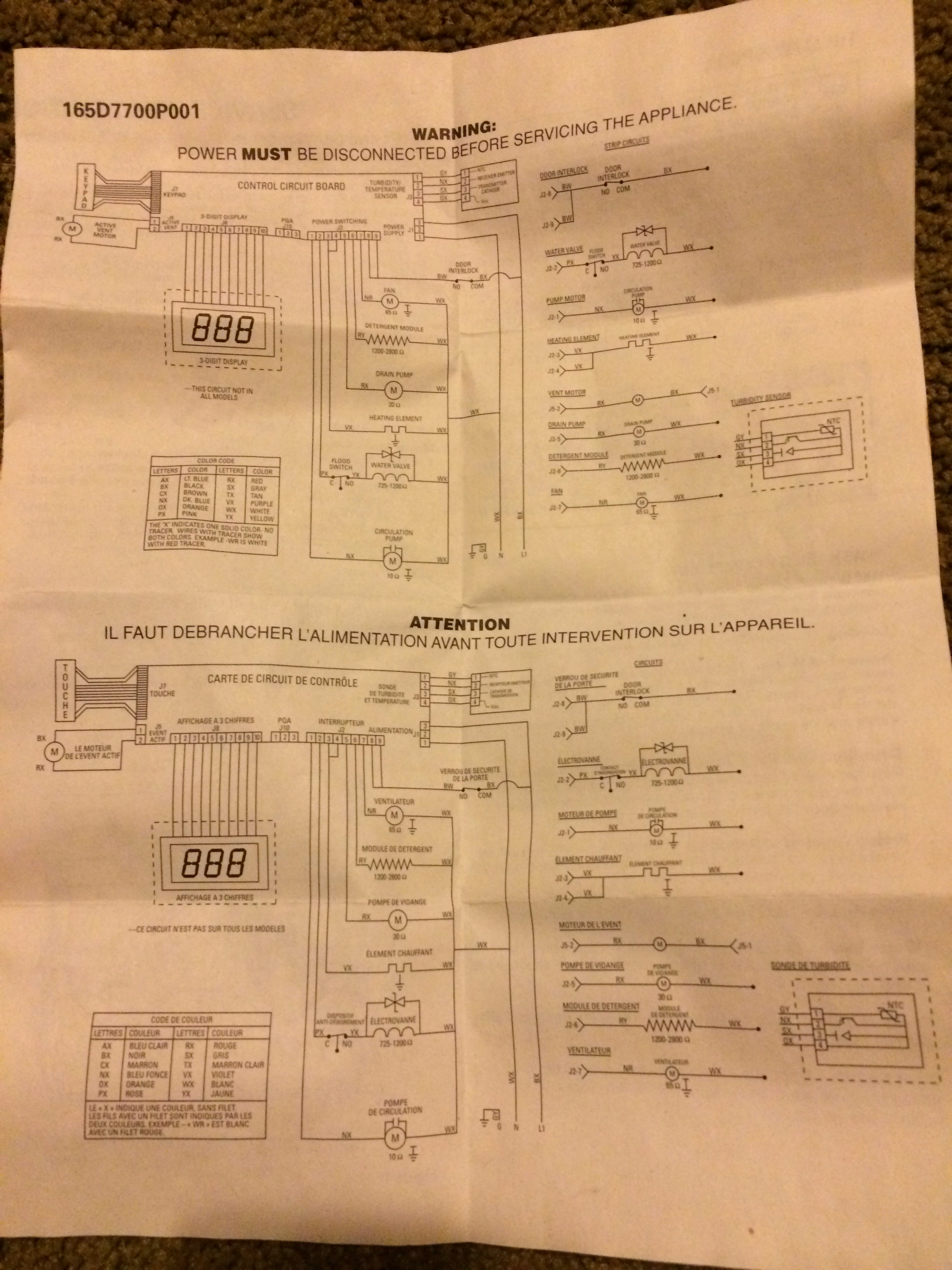 I Have A Ge Profile Pdw9880j00ss Dishwasher  I Recently