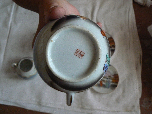 Antique Japanese Tea Set Markings Japanese Tea Set Markings