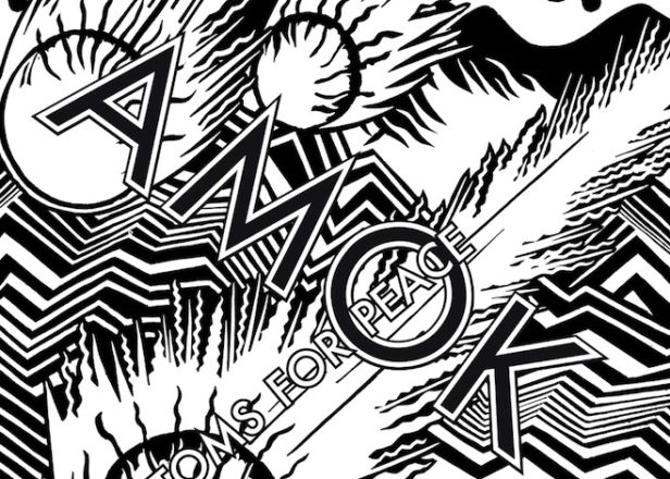 Stream Atoms for Peace's AMOK