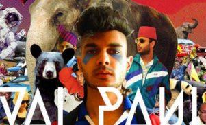 """Jai Paul album an """"illegal leak""""; statement expected soon"""