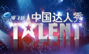 China cracks down on The Voice-style TV talent shows