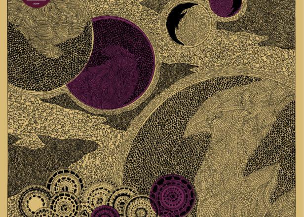 heirogylphic being planet mu - 8.24.2014