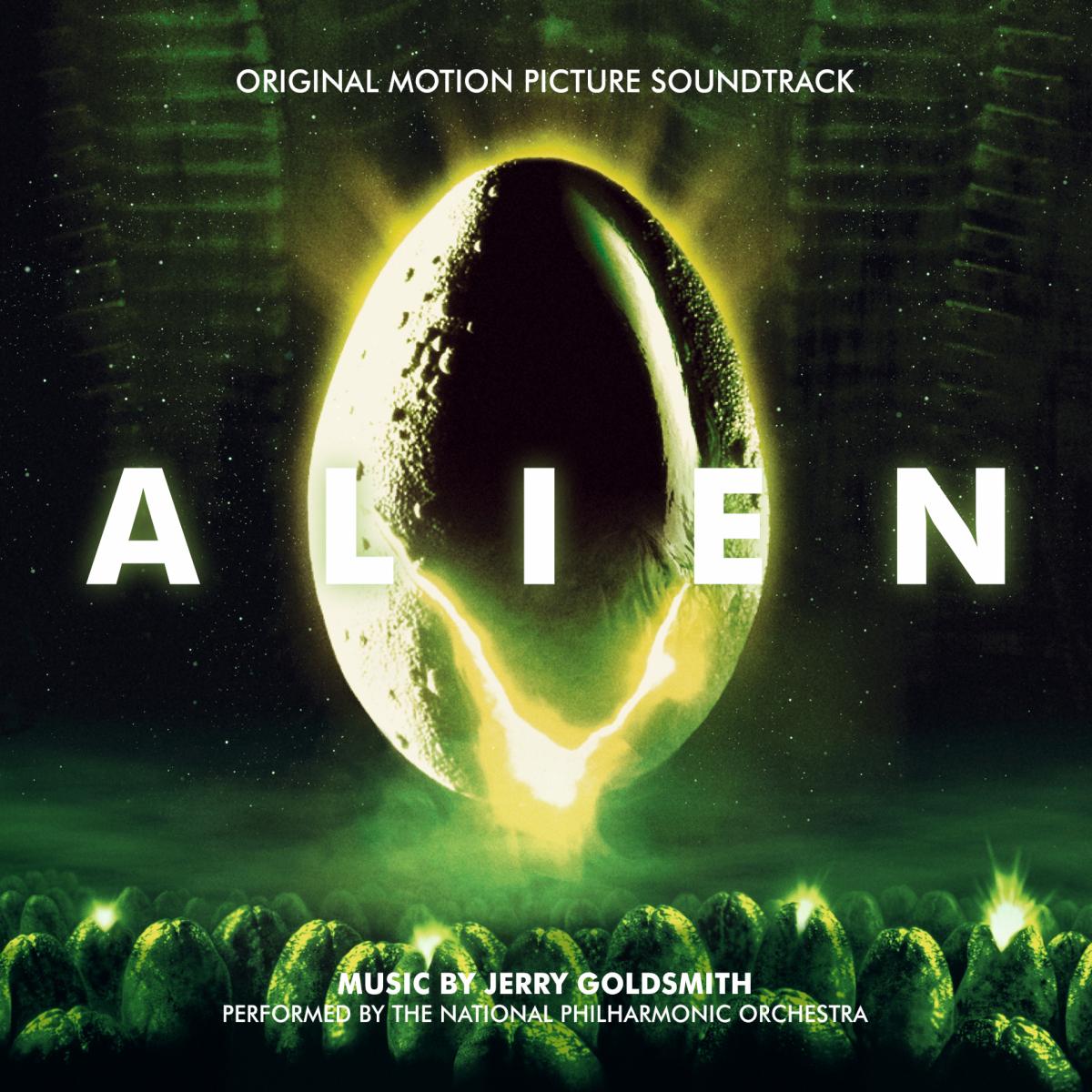 alien051