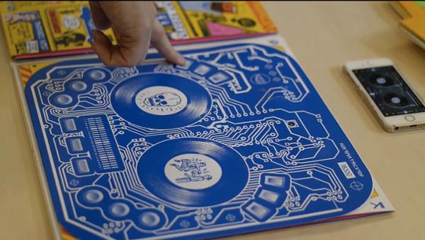 DJ Qbert Extraterrestria DJ sleeve