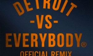 Eminem shares mammoth 16-minute remix of 'Detroit vs. Everybody'