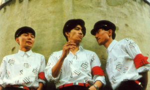 The Essential… Yellow Magic Orchestra