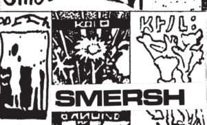 Dark Entries compiles tapes from 80s proto-techno duo Smersh