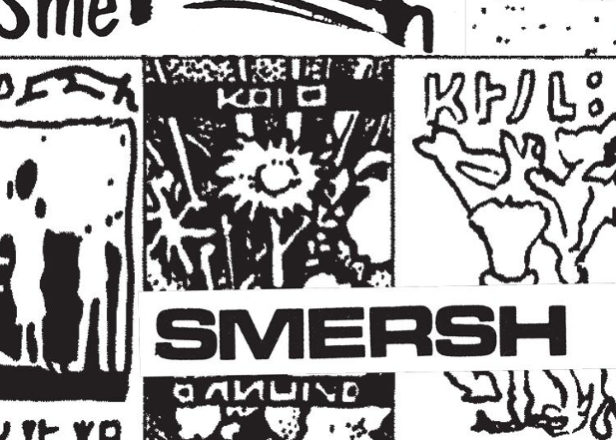 Dark Entries complies tapes from 80s New Jersey proto-techno duo Smersh on Super Heavy Solid Waste