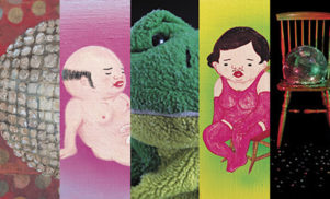 Jim O'Rourke's Drag City albums released digitally for the first time