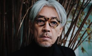 Ryuichi Sakamoto's BTTB album reissued on vinyl with liner notes by Haruki Murakami