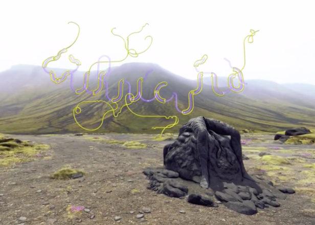 Björk to release VR version of Vulnicura album