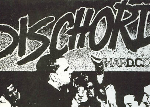 Dischord joins Bandcamp and will stream its full discography