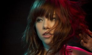 Stream Carly Rae Jepsen's E•MO•TION B-sides collection