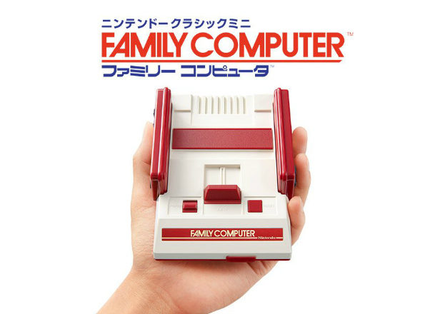 Nintendo to release Japan's own NES Mini, the Famicom Mini