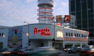 Iconic LA record store Amoeba Music sold to make way for luxury tower with rooftop pool