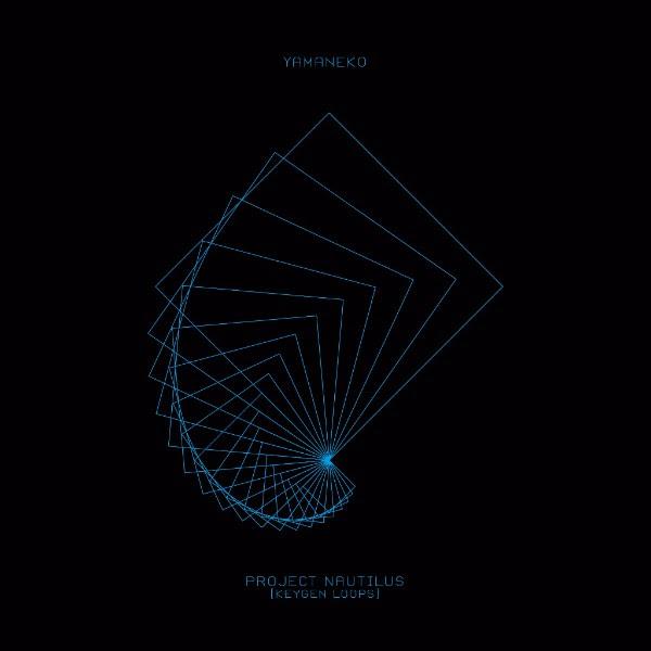 project-nautilus