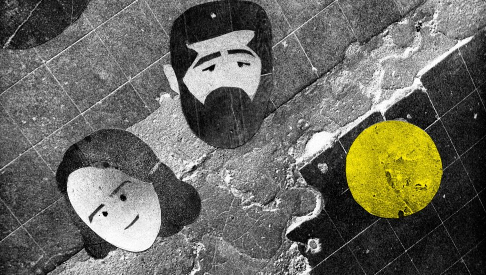 Fact mix 577 outer space for Outer space 2016
