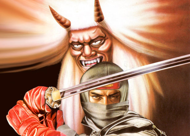 Classic Sega soundtracks Revenge Of Shinobi and Panzer Dragoon get vinyl release
