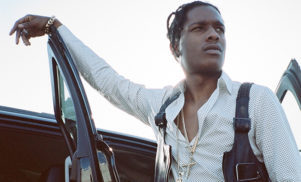 Gucci sends 12″ of A$AP Rocky reading Jane Austen as fashion show invite