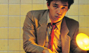 Ryuichi Sakamoto's classic 1978 track 'Thousand Knives' gets 7″ reissue on Rush Hour