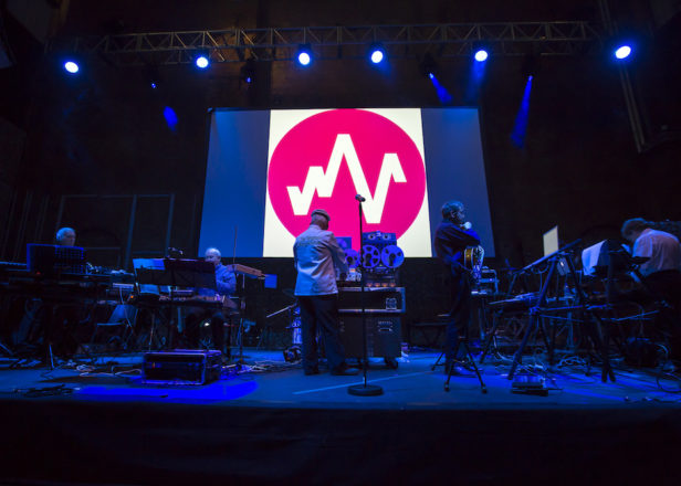 The Radiophonic Workshop to release first album in 32 years