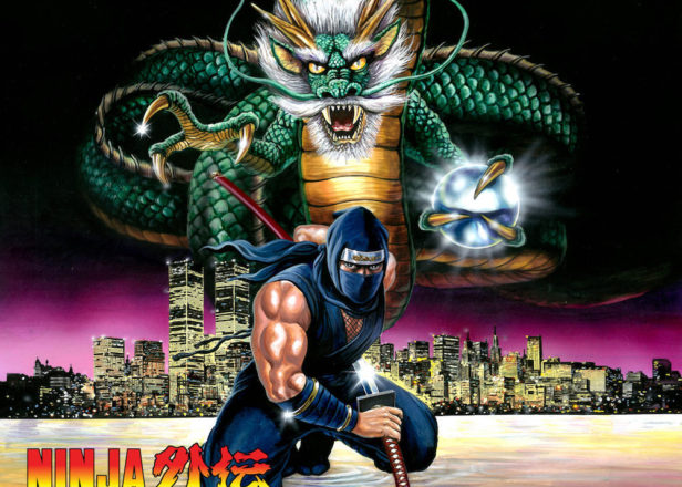 Brave Wave unveil remastered Ninja Gaiden trilogy soundtrack vinyl