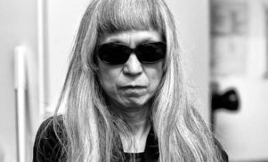 Japanese avant-garde legend Keiji Haino's debut Watashi Dake? gets first reissue