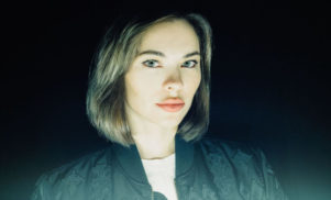 Nina Kraviz to release new EP on трип