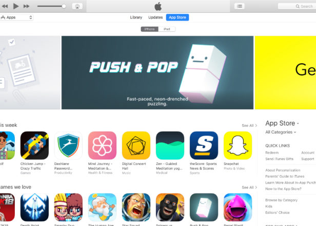 Apple removes built-in App Store section with the new iTunes update