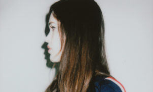 Marie Davidson teams with Invisible Church on EP featuring Theo Parrish