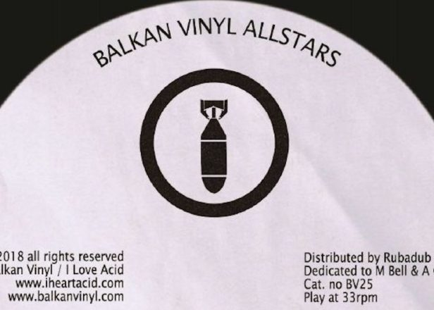 Balkan Vinyl announces new compilation featuring Luke Vibert, LFO, Plaid and more