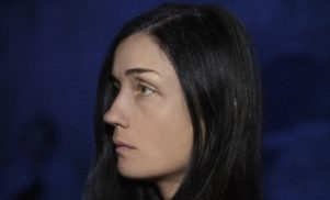 Grouper, Sarah Davachi, RP Boo and DJ Stingray added to Semibreve lineup