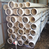 32 x 9m x 8inch mains pipes