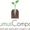 Humus Compost - Farm Supplies