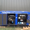 Water-Cooling Diesel Generator 15KVA
