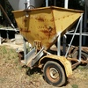 Side Delivery Grain Feeder