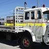 8-10 ton Farm Tray Truck Wanted