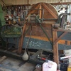 John Buncle Chaff Cutter Grister 1905 NO GST ON SALE